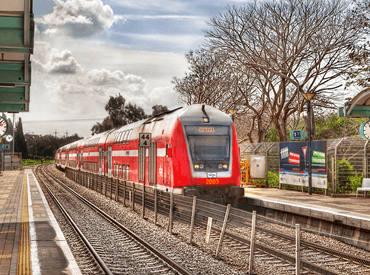 רכבת - אזור התעשיה קיסריה